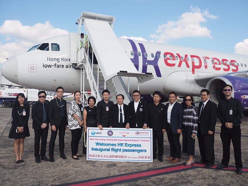 HK Express launches new direct flight to Chiang Rai