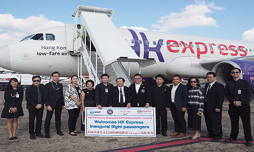 HK Express launches new direct flight to Chiang Rai to stimulate upcoming high season
