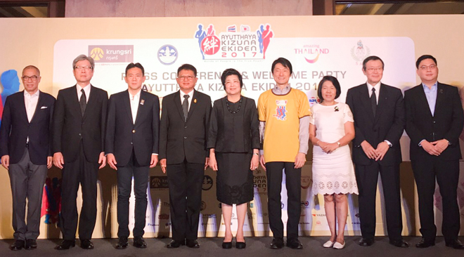 Ayutthaya Kizuna Ekiden 2017 celebrated 130 years of Thai-Japanese relations (2)