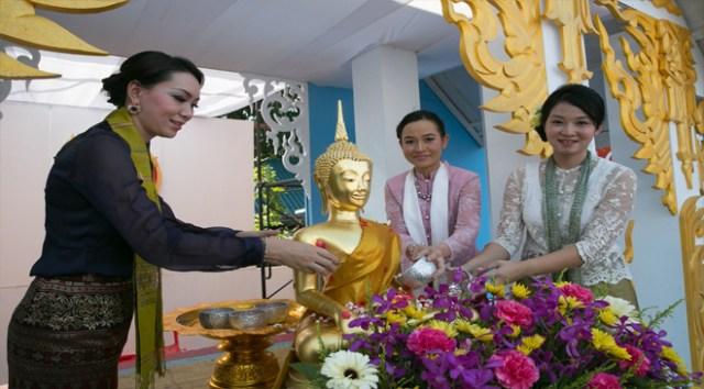 Visit the temple