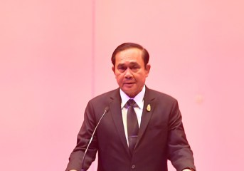 Thai Prime Minister Speech at 2017 WTTC Global Summit