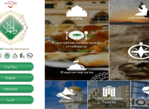 Thailand's Muslim-friendly travel application now available in Arabic and Bahasa Indonesia