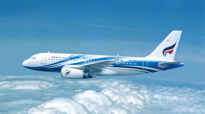 Bangkok Airways and Hong Kong Airlines enter codeshare agreement_Airbus319