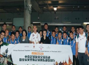 Chinese BYMT Football Club joins friendly match and tourism activities in Thailand