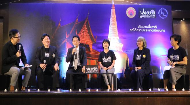 Visit Nakhon Si Thammarat Campaign: Nakhon Si Awesome