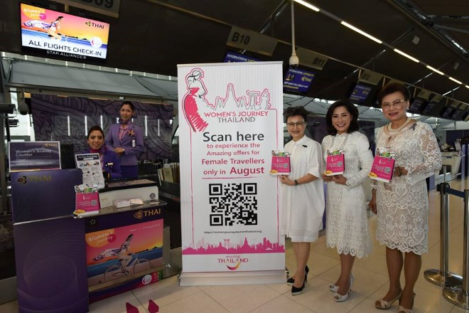 Thai airlines roll out 'pink' carpet for women travellers throughout August 2017