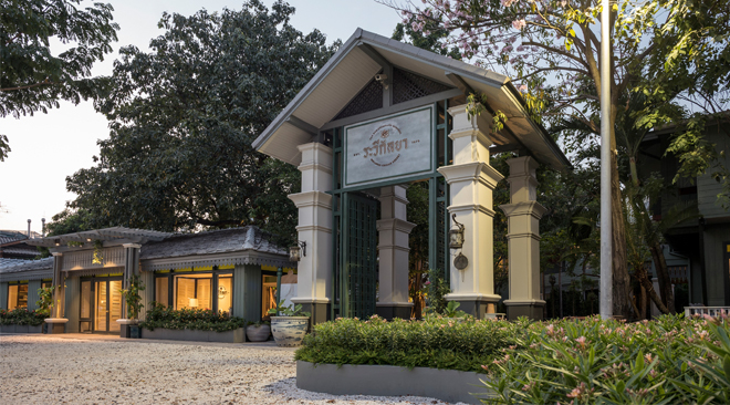 Raweekanlaya hotel now open in Bangkok historic area
