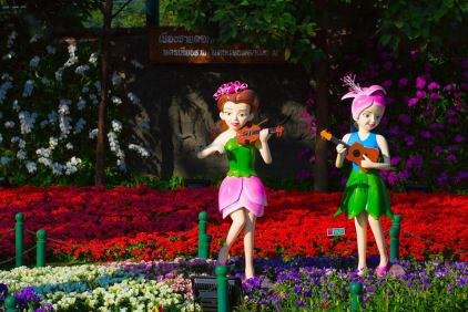 14th Chiang Rai Flower Festival and Music in the Park