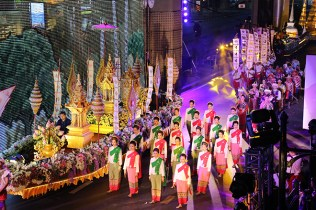 Amazing Thailand Tourism Year 2018 grand procession