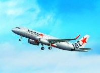 Jetstar launched new direct low fares service from Singapore to Hat Yai