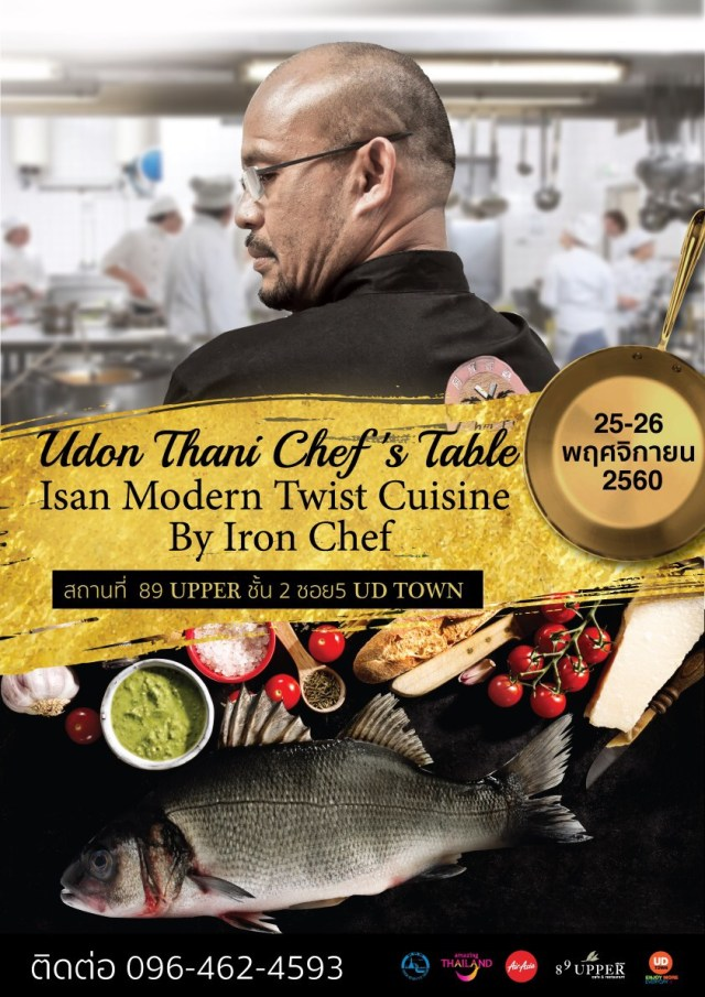 Udon Thani Chef's Table Isan Modern Twist Cuisine