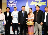 Experience Thailand and More press conference
