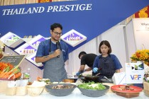 ATF 2018 - Thailand Prestige Showcase