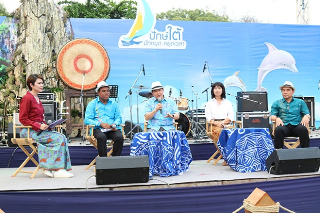 Krabi Naga Fest 2018 highlights the Beach of Love Song