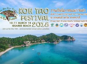 Ko Tao Festival 2018