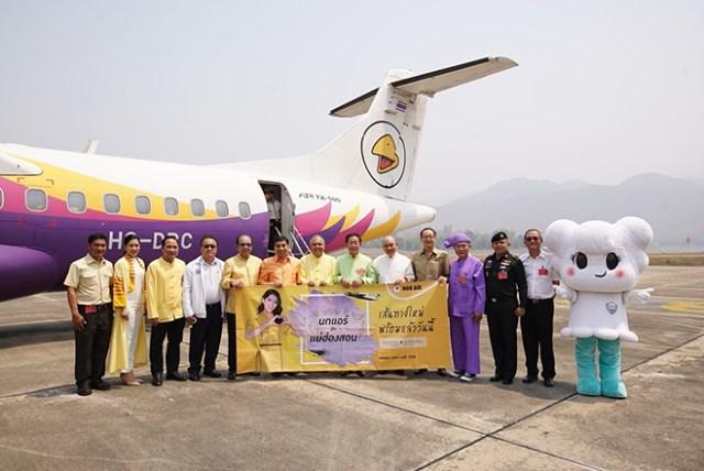 Nok Air inaugurates Bangkok-Mae Hong Son flight on 25 March