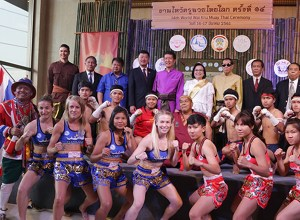 World Wai Kru Muay Thai Ceremony 2018 pressconf
