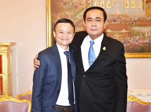 Jack Ma thainews.prd.go.th