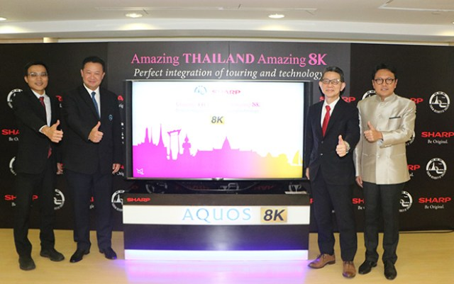 AT and Sharp Corporation sign MOU to co-promote 'Amazing Thailand Amazing 8K' 2