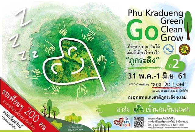 Phu Kradueng Go Green 2018