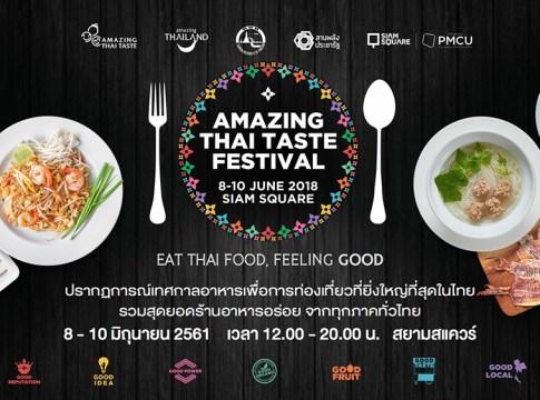 Amazing Thai Taste Festival 2018 2018