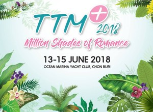 Thailand Travel Mart 2018