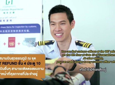 Thai Customs procedures for travellers arriving in or departing from Thailand