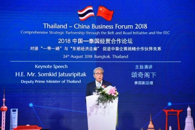 Somkid Jatusripitak - Thailand China Business Forum 2018