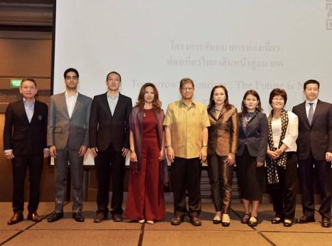 TAT Seminar Global Tourism Trends