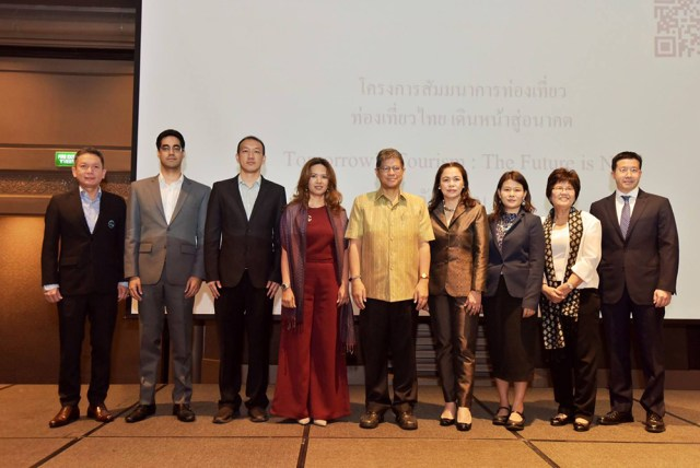 TAT Seminar Global Tourism Trends