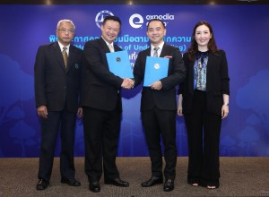 Tourism Authority of Thailand and Expedia Group announce a Memorandum of Understanding