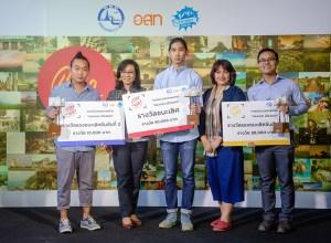 best photographs-Amazing Thailand secondary destinations competition