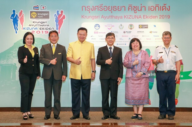 Krungsri Ayutthaya KIZUNA Ekiden 2019 marks third edition of unique relay race in Thailand