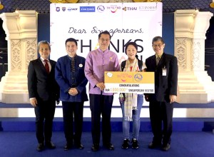 Dear Singaporean Thanks A Million marks another arrival milestone for Thailand