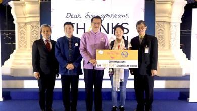 Dear Singaporean Thanks A Million marks another arrival milestone for Thailand