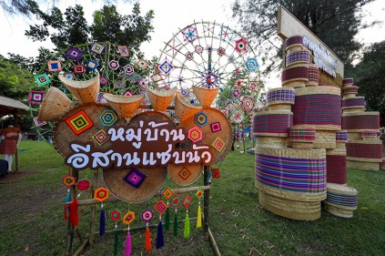 Thailand Tourism Festival 2019 takes place until this Sunday