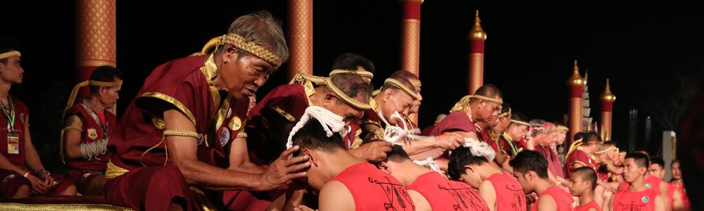 15th World Wai Kru Muay Thai Ceremony