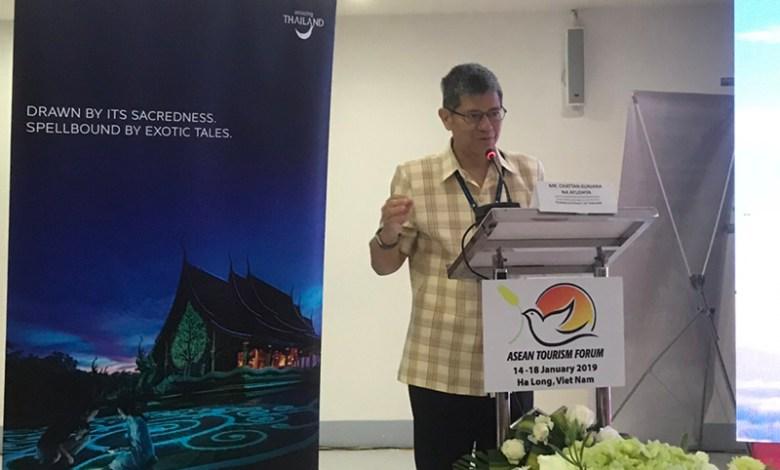 TAT Deputy Governor Speech at ATF 2019