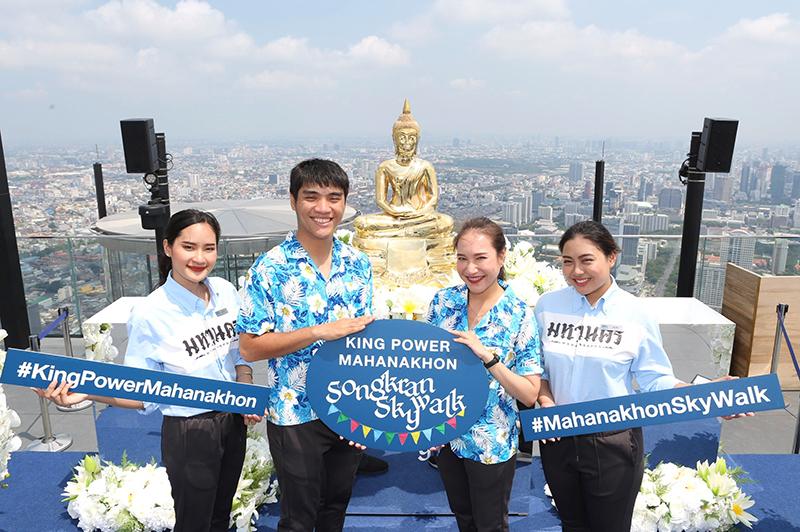 King Power Mahanakhon celebrates Songkran 2019