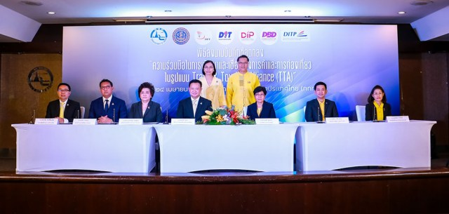 TAT and Ministry of Commerce sign Trade and Tourism Alliance MOU