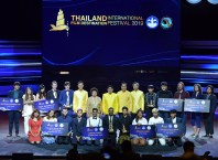 Awards ceremony Thailand International Film Destination Festival 2019