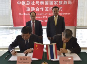 TAT and China Travel Service sign strategic LOI