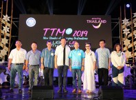 As TTM Plus 2019 opens TAT connects new buyers from new markets with new destinations