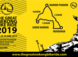 The Great Mekong Bike Ride 2019