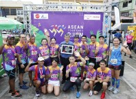 TAT presents medals to ASEAN Together Run 2019 runners