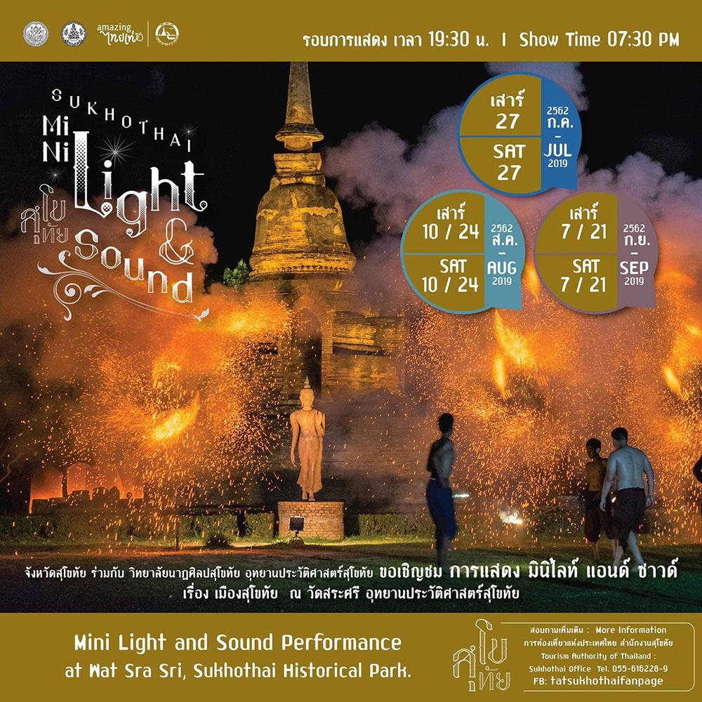 Sukhothai Mini Light and Sound 2019