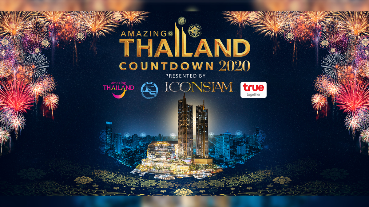 TAT supports the Amazing Thailand Countdown 2020 at ICONSIAM