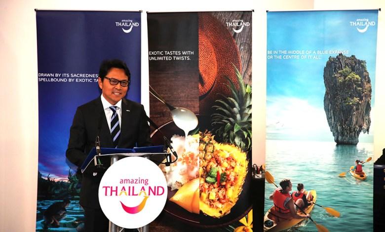 TAT Deputy Governor Speech at WTM 2019