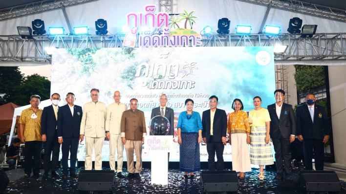 , Phuket Tourism Fair to be held 30 July – 2 August 2020 at Siam Paragon Shopping Center, For Immediate Release | Official News Wire for the Travel Industry