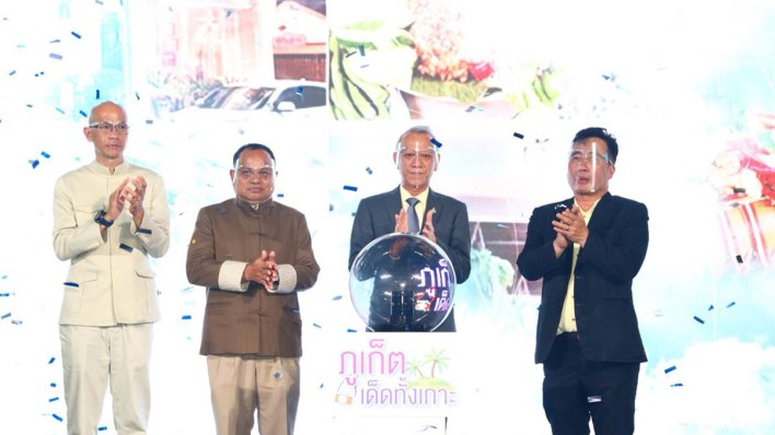 Phuket Tourism Fair 2 - Phuket Tourism Fair to be held 30 July – 2 August 2020 at Siam Paragon Shopping Center